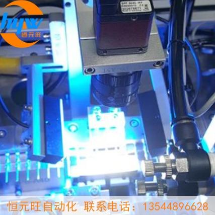 东莞CCD自动检测设备