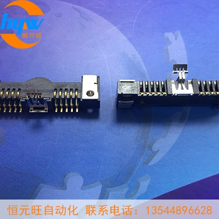 连接器自动机产品