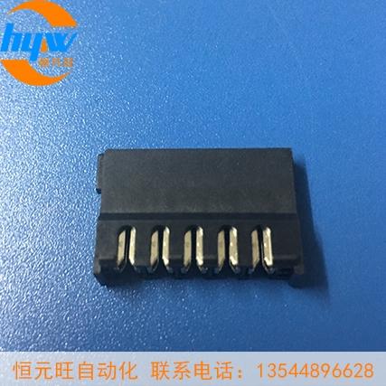 连接器自动组装机配件